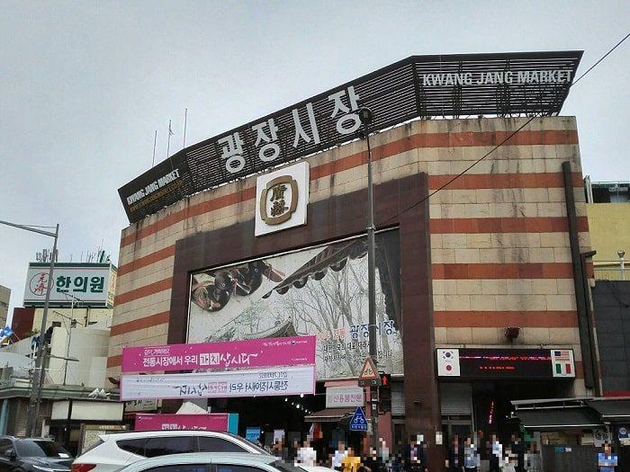 ソウルの広蔵市場(広蔵市場)