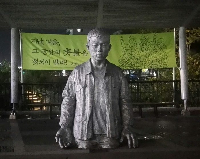 労働運動家 全泰壹(チョン・テイル)