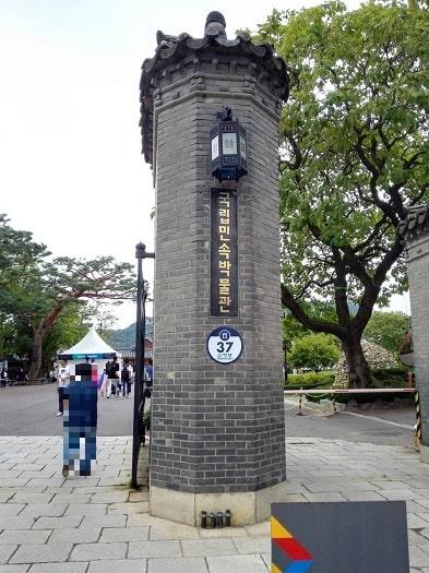 景福宮 国立民俗博物館入口