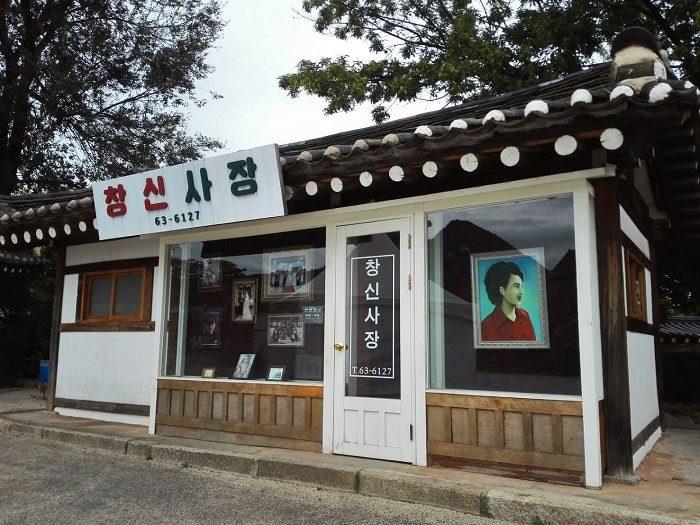 国立民俗博物館 野外展示 思い出の町並み写真店
