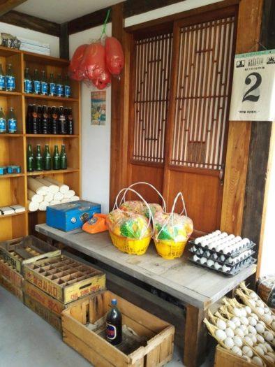 国立民俗博物館 野外展示 思い出の町並み雑貨屋