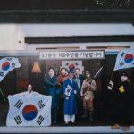 独立運動家の家(敦義門博物館マウル)