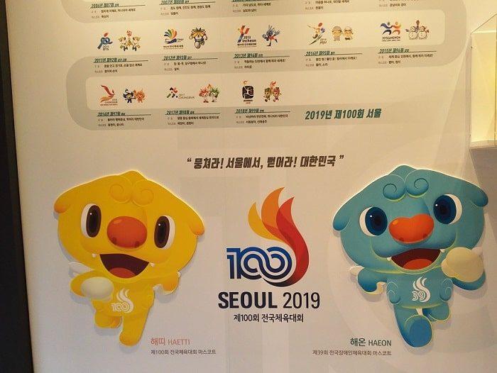 韓国のキャラクター