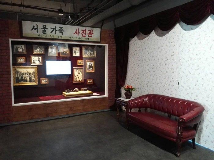 ソウル生活史博物館