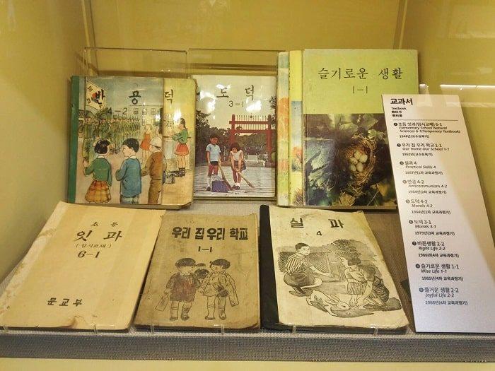 ソウル生活史博物館_教科書