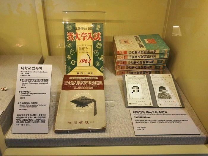 ソウル生活史博物館_60~70年代の大学入試参考書など
