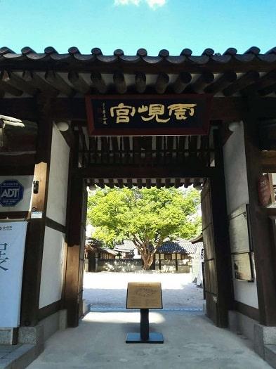 雲峴宮 入口