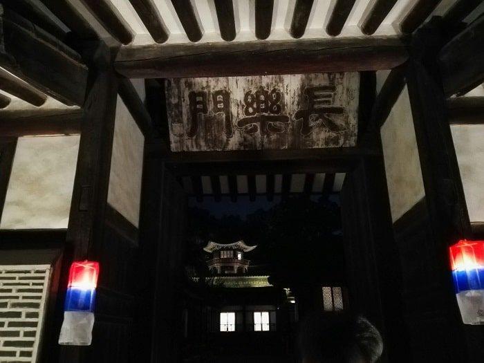 昌徳宮月明かり紀行楽善斎の門長楽門