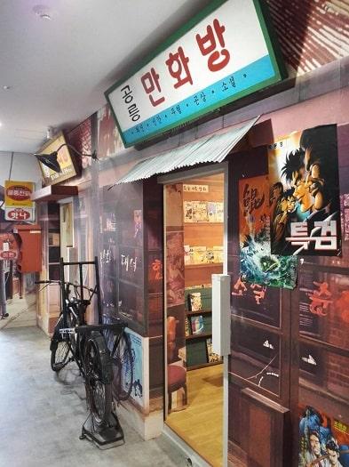 ソウル生活史博物館 1960~90年代の路地漫画喫茶