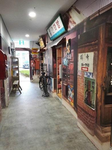 ソウル生活史博物館 1960~90年代の路地