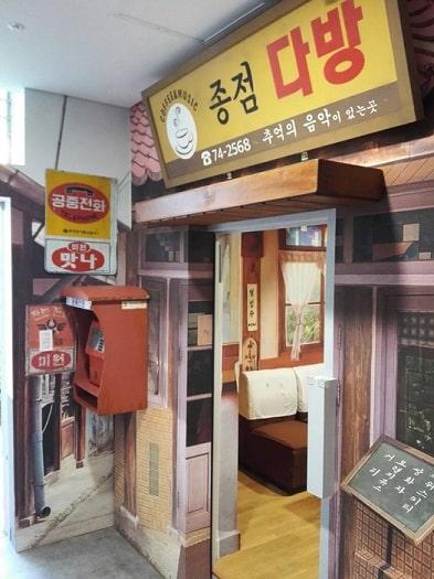 ソウル生活史博物館 1960~90年代の路地カフェ