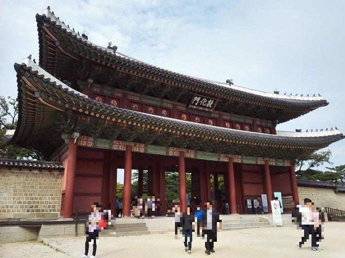 ユネスコ世界文化遺産 昌徳宮敦化門