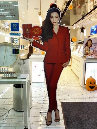 中国の女優ファン・ビンビン。ジェイ・ジュン(JAYJUN)のマスクパック