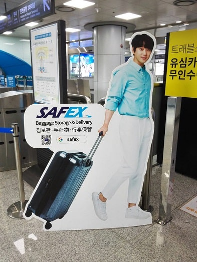 SAFEX スーツケース配送サービス:ファン・チヨル