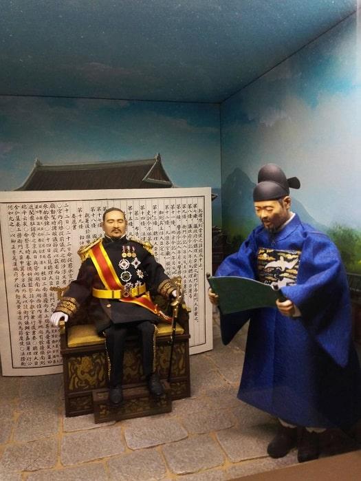 国立ハングル博物館高宗がハングルを朝鮮の公式文字に定めた
