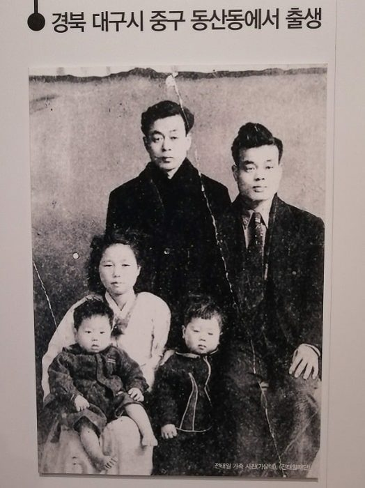 美しい青年チョン・テイル(全泰壹)記念館家族写真