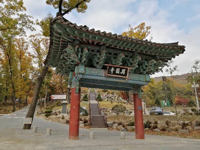 京畿道高陽市興国寺(フングクサ)テンプルステイ体験