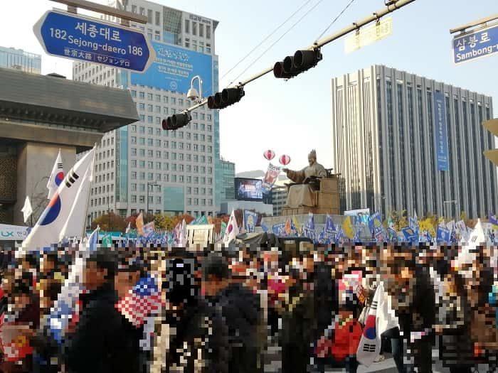 光化門広場の集会