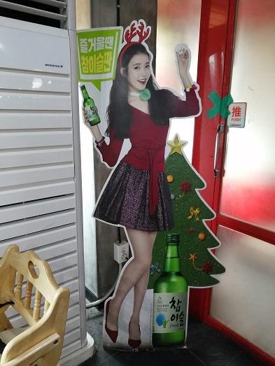 韓国で出会った有名人の等身大パネル看板チャミスルのアイユ