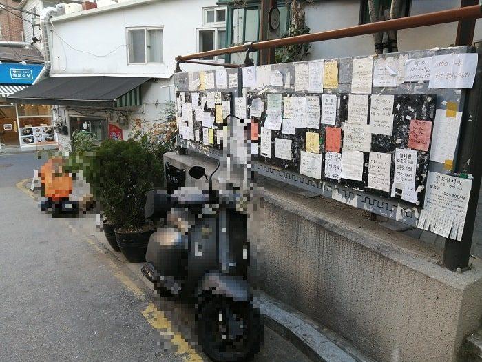 成均館大学校 後門の下宿やコシテル入居募集の貼り紙