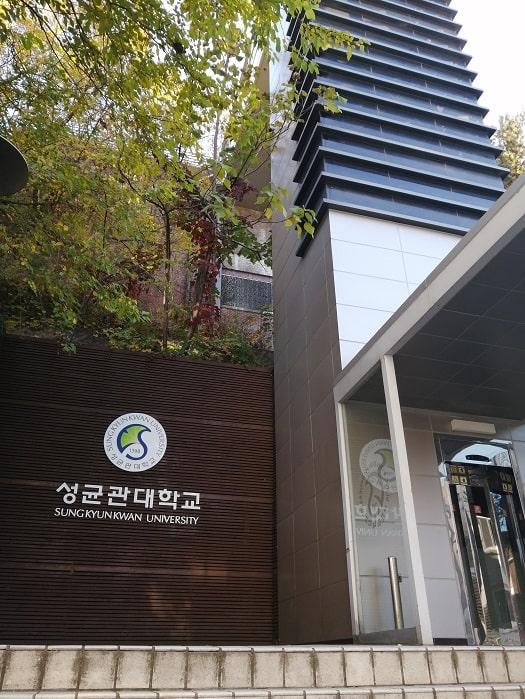 成均館大学校 後門エレベーター