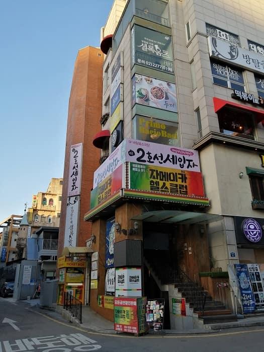 大学路(テハンノ)バタンゴル小劇場の二号線 間借り人2호선세입자