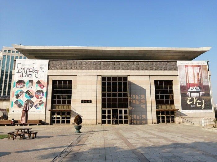 韓国初の国楽専門博物館の隣、国立国楽院