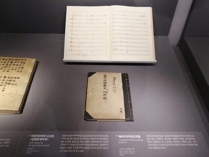 国楽博物館、日帝強占期の李王職雅楽部の楽譜など
