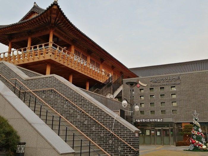ソウル韓方振興センター