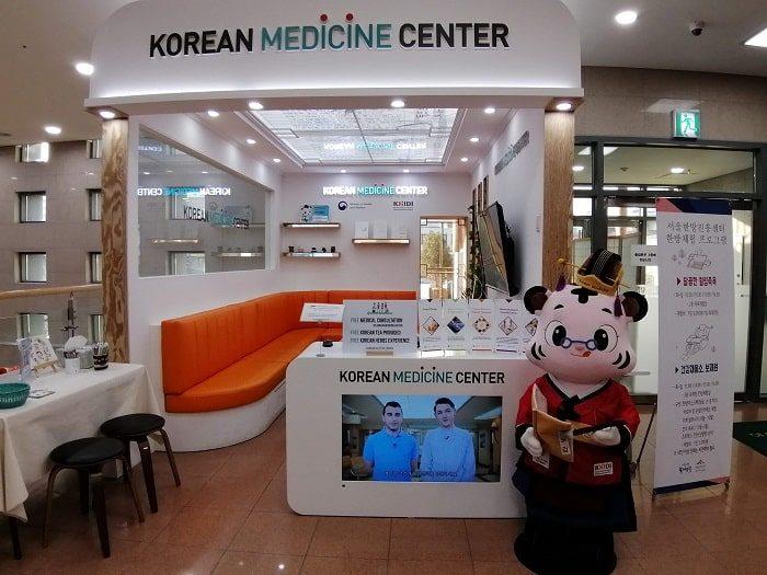 ソウル韓方振興センターの韓薬センターで韓方(韓国の漢方)体験