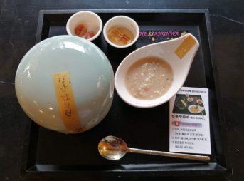 ザ・サンファのサンファ茶セット