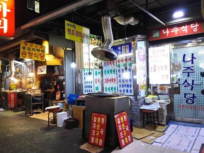 ザ・サンファコーヒー江南韓医院のあるタッカンマリ通り
