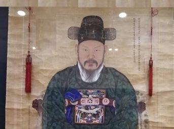 国立全州博物館 文臣金瓘の肖像画