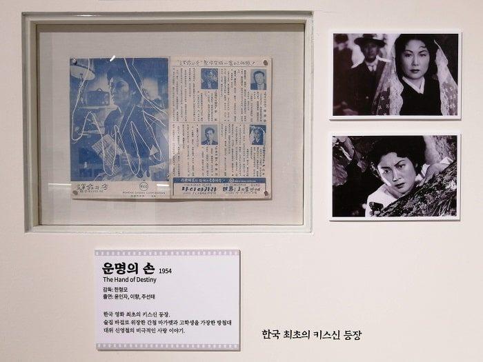 1950年代の韓国映画、運命の手