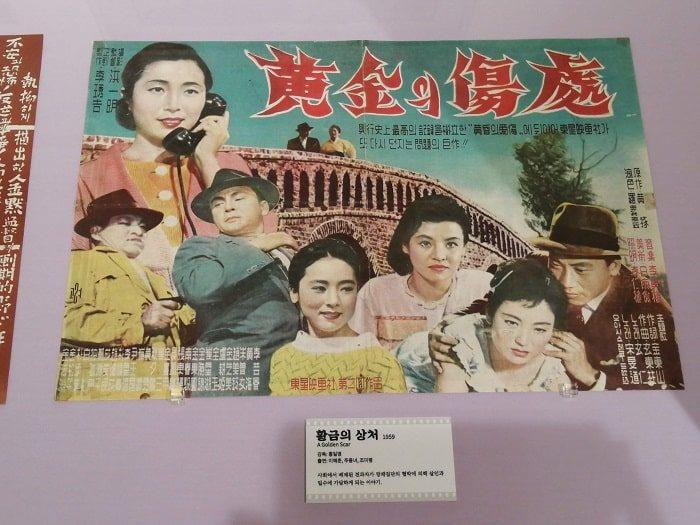 1950年代の韓国映画、黄金の傷跡