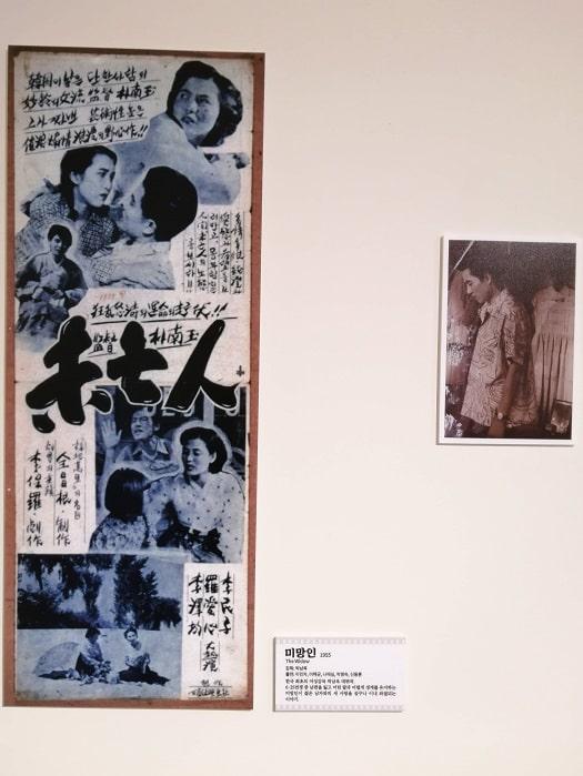 1950年代の韓国映画、韓国初の女性監督作品、未亡人