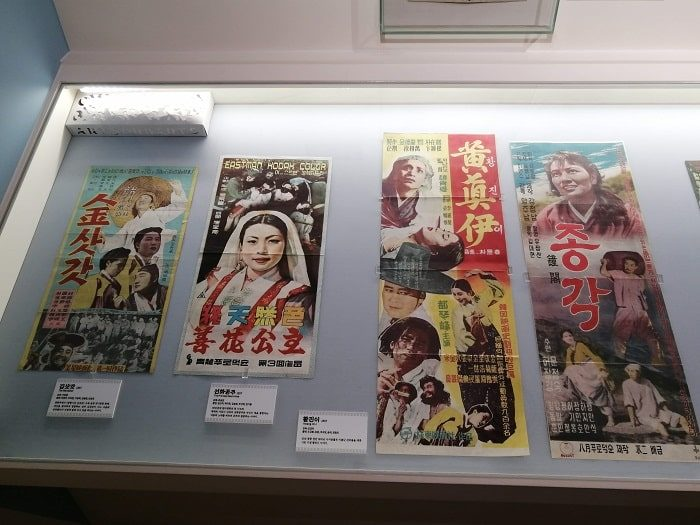 1950年代の韓国映画、時代劇