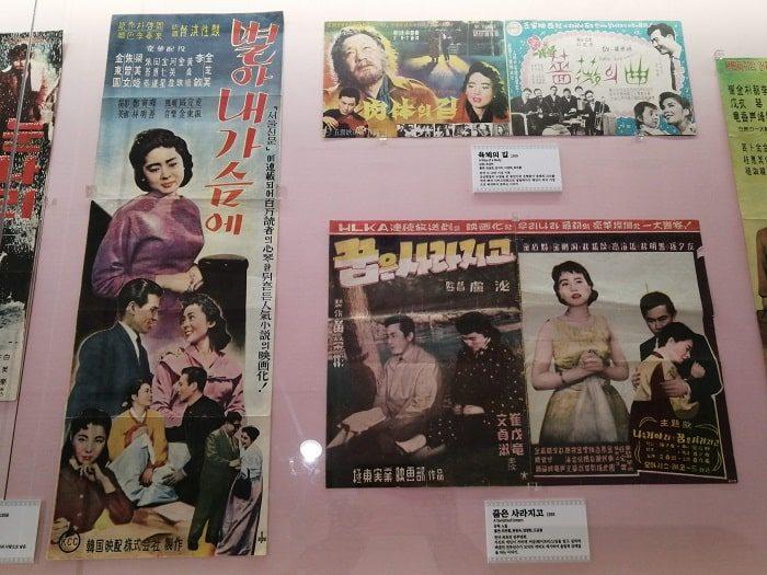 1950年代の韓国映画