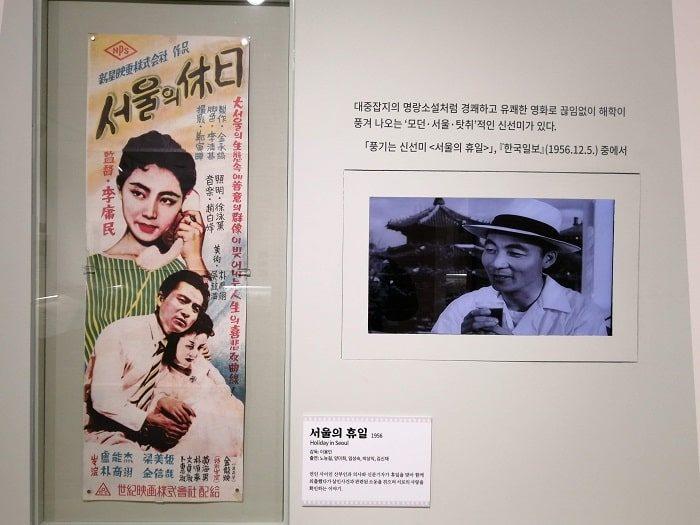1950年代の韓国映画、ソウルの休日