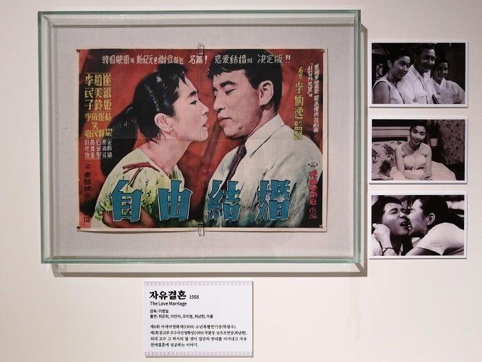 1950年代の韓国映画、自由結婚