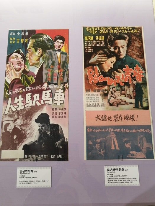 1950年代の韓国映画、人生駅馬車