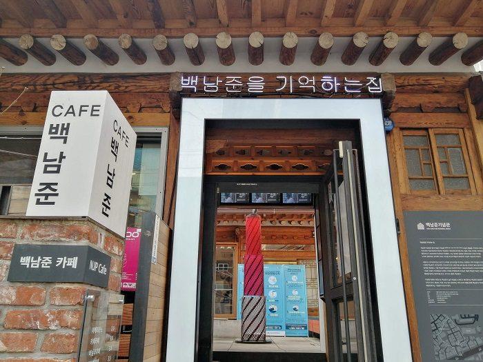 白南準(ナムジュンパイク)記念館とカフェ入口