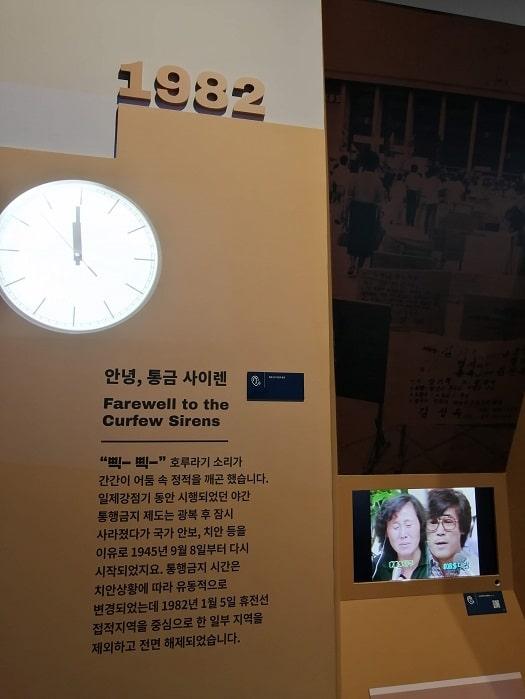 大韓民国歴史博物館『音、歴史の証人』離散家族の再会