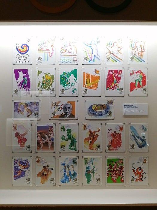 大韓民国歴史博物館『音、歴史の証人』88ソウルオリンピック