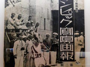 孫基禎ソンギジョン選手、大韓民国歴史博物館『音、歴史の証人』