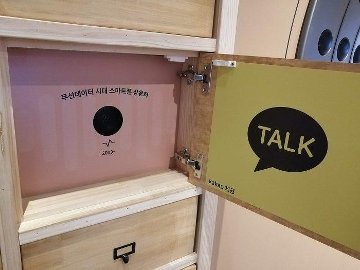 カカオトークの音、大韓民国歴史博物館『音、歴史の証人』