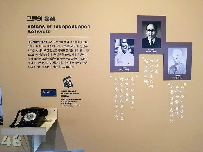 音、歴史の証人(소리, 역사를 담다)独立運動家の肉声