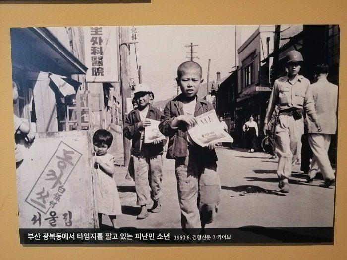 音、歴史の証人(소리, 역사를 담다)6.25戦争