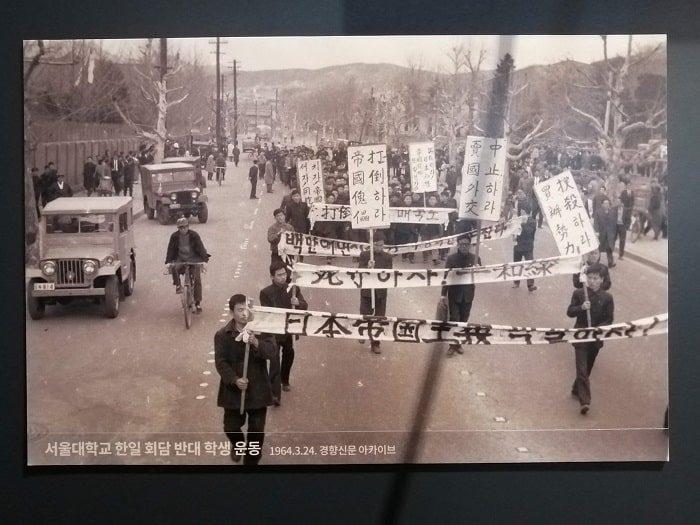 大韓民国歴史博物館『音、歴史の証人』抗日運動