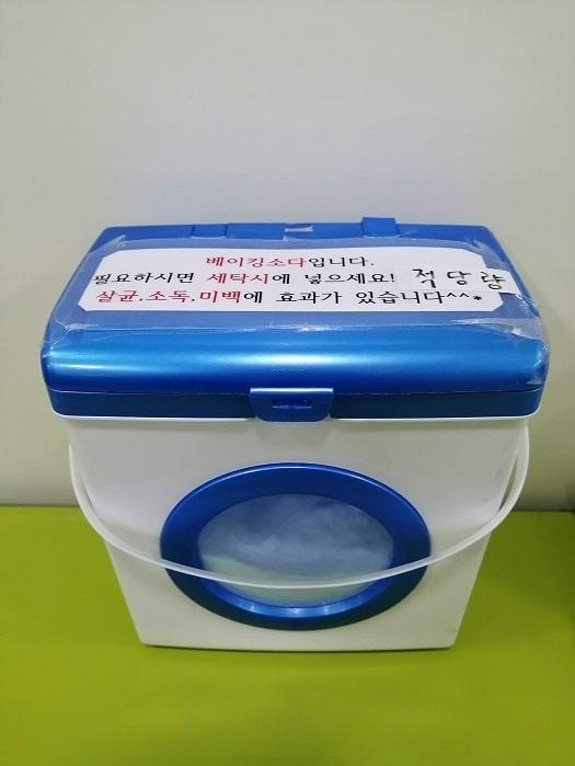 韓国の洗濯専門店(コインランドリー)クリントピア洗剤